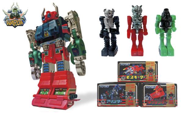 Pagine libro Robot Fever 11
